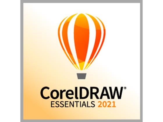 CorelDRAW Essentials 2021 ダウンロード版 【ソースネクスト】の紹介画像