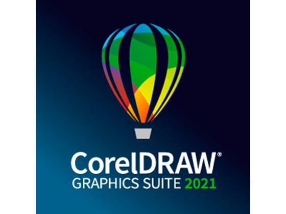 CorelDRAW Graphics Suite 2021 for Windows ダウンロード版 【ソースネクスト】の紹介画像
