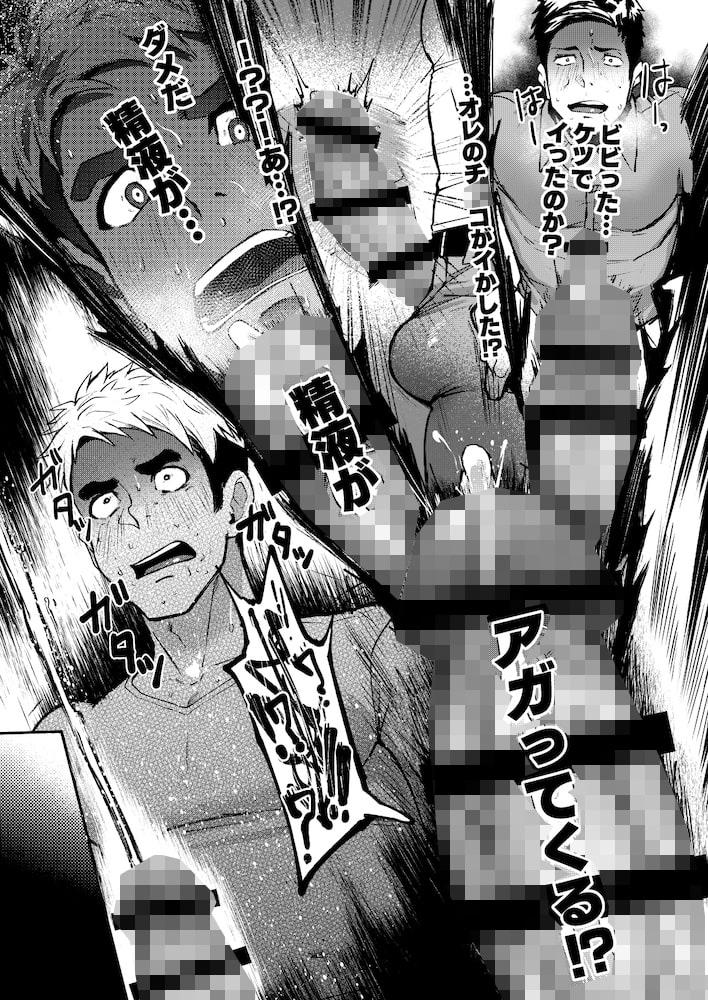 [TopRush] の【ハッテンBLAST!02】