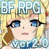 [アスガル騎士団] の【Re:BF】