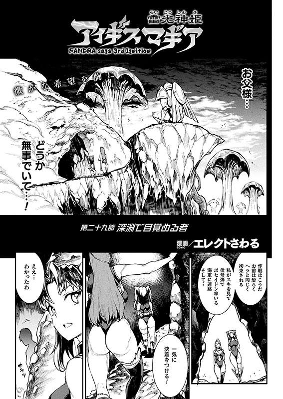 コミックアンリアル Vol.91【15周年記念特別付録人間牧場セレクション】のサンプル画像