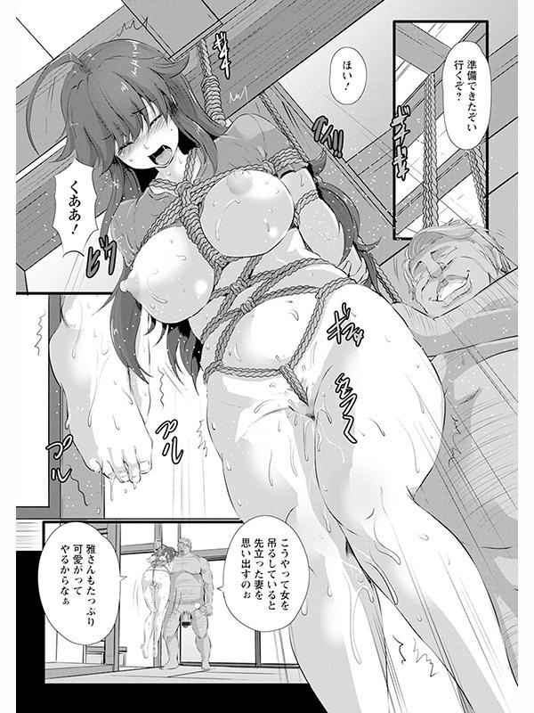 神乳SEVEN vol.10のサンプル画像13