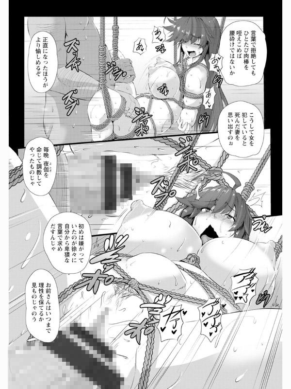 神乳SEVEN vol.10のサンプル画像14