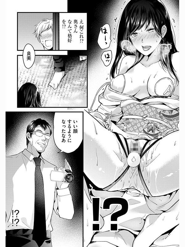 愛妻性活のサンプル画像1
