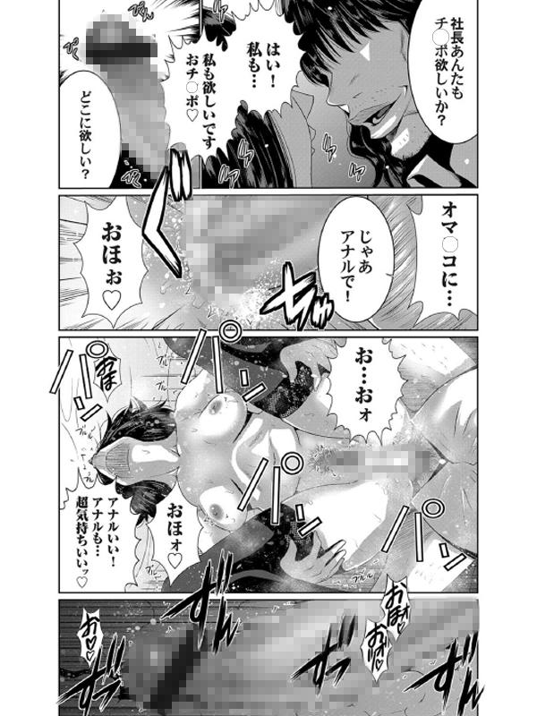 コミックマグナムVol.145のサンプル画像