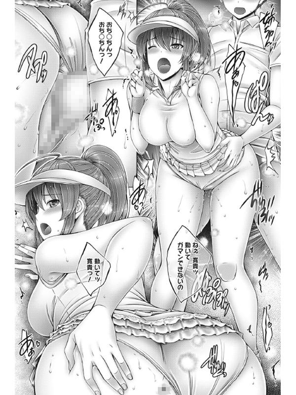 コミックホットミルク 2021年06月号のサンプル画像