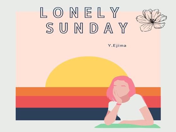 音楽素材「ロンリー・サンデー」LONELY SUNDAYの紹介画像