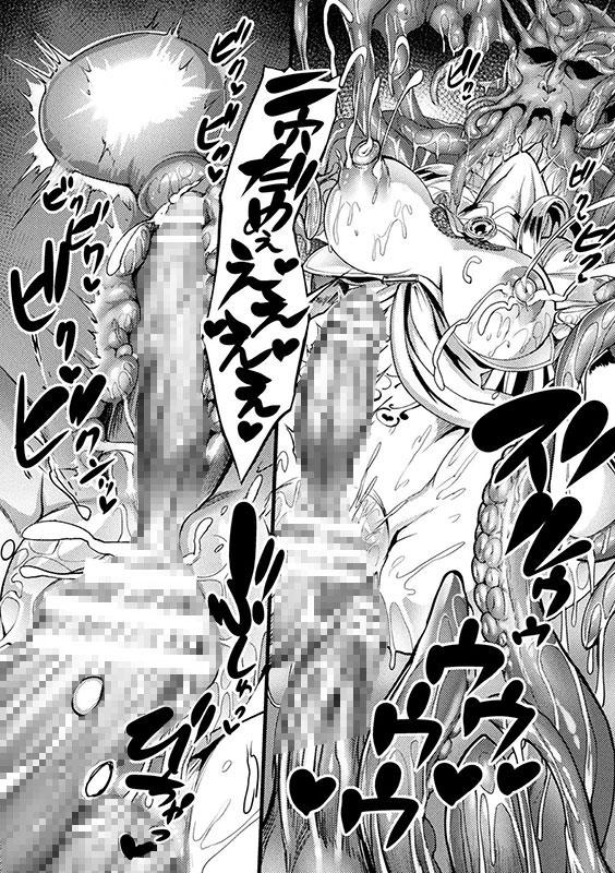 エロトラップダンジョン! エルフ狩りの触手穴 第3話のサンプル画像
