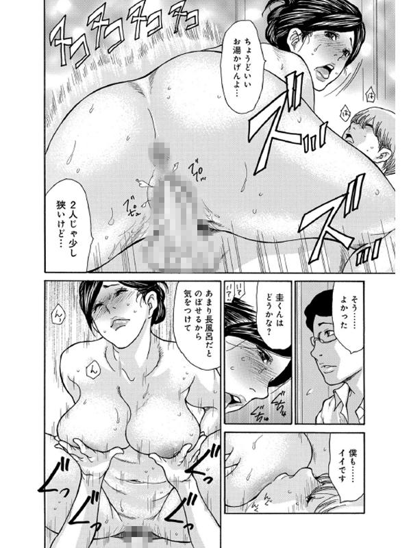 マグナムX Vol.34【美熟妻・春号】のサンプル画像1