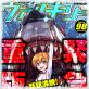 【無料】コミックヴァルキリーWeb版Vol.98【8/11ま