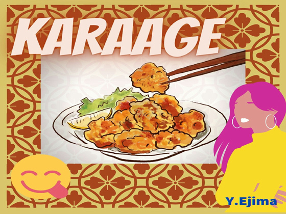 音楽素材「カラアゲ」KARAAGEの紹介画像