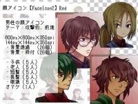 顔アイコン【FaceIcon2】Red