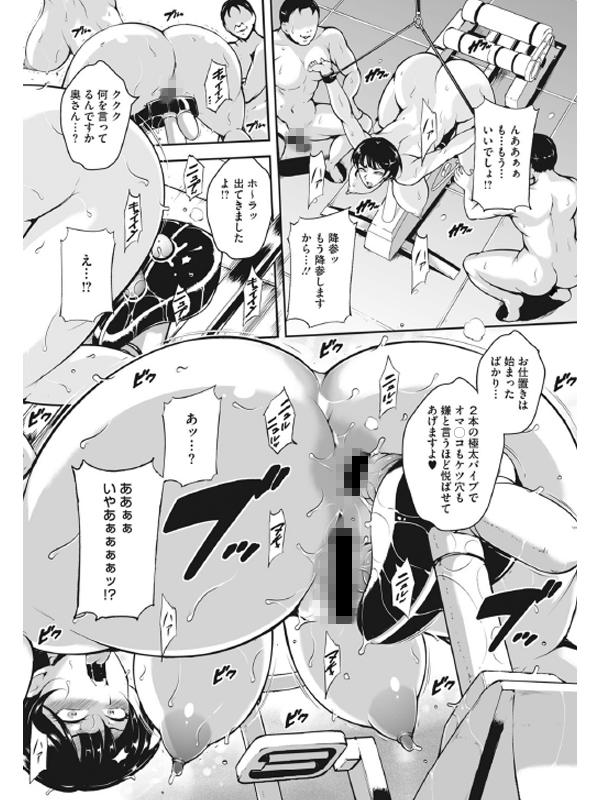 コミックホットミルク濃いめ vol.028のサンプル画像11