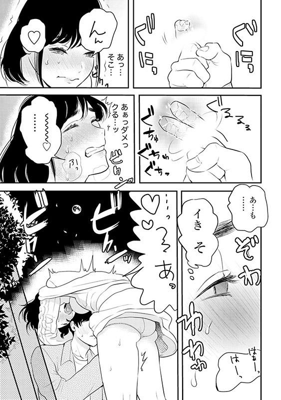エロ過ぎボイス!〜超絶イケメンは声でもイカせちゃう!?〜(分冊版) 【第8話】のサンプル画像2