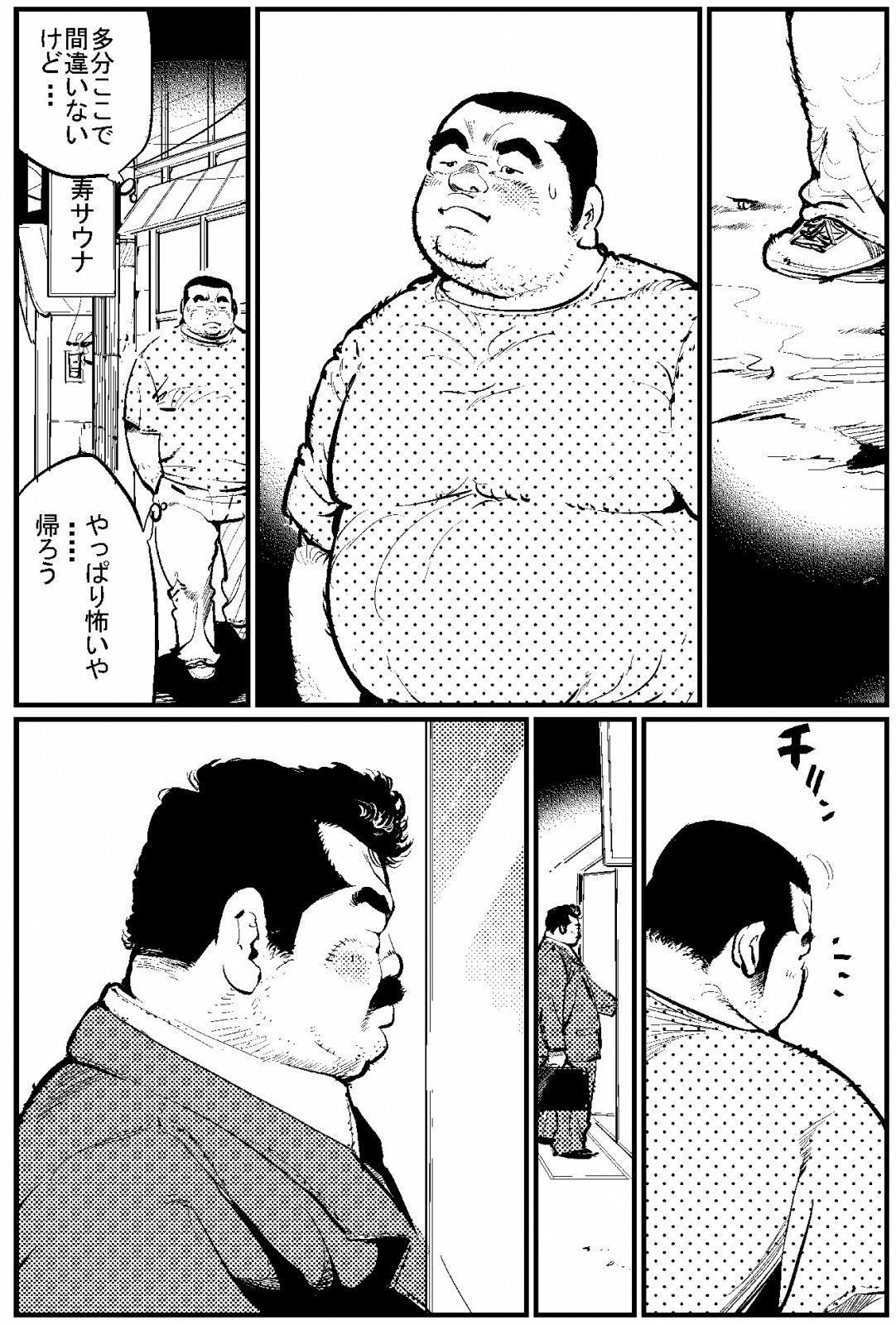 [小日向] の【ユーゲント】
