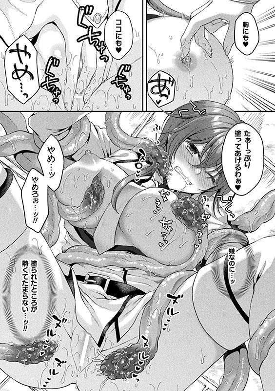 騎士は淫蜜に花咲く【単話】のサンプル画像4