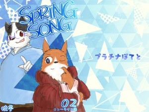 SPRING SONG 2