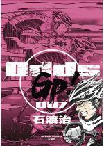 Odds GP! 7