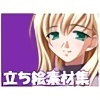 立ち絵素材集 Vol.8お姉さんヒロイン編