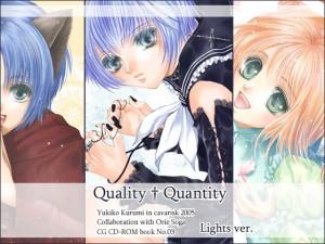 Quality † Quantity - Lights ver.