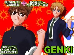 著作権フリーCG効果集+著作権フリーキャラクター素材 GEN