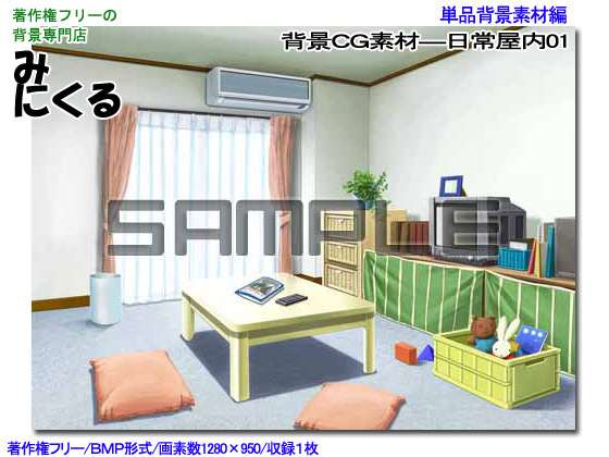 背景CG素材—日常屋内01の紹介画像