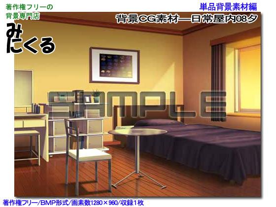 背景CG素材—日常屋内08夕の紹介画像