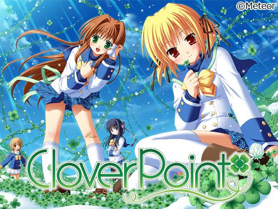Clover Pointのサンプル画像