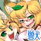けものの★活動漫画1