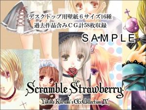 Scramble Strawberry