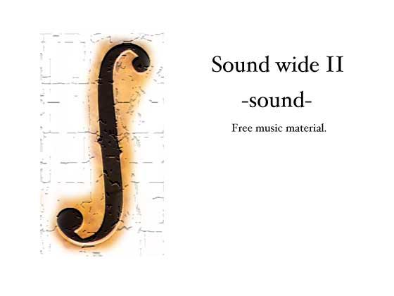Sound wide II -sound-の紹介画像