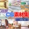 [キュキュキュのQのQ] の【著作権フリー背景CG素材集VOL.14】
