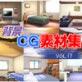 著作権フリー背景CG素材集VOL.17