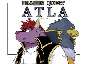 ATLA-アトラ-