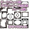 ダークゴシック調デザインパーツ素材集 フレーム編 EPS・P