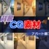 [キュキュキュのQのQ] の【著作権フリー背景CG素材「アパート廊下」】
