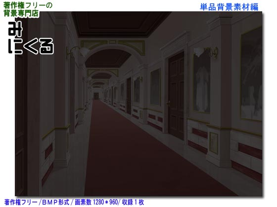 背景CG素材—お屋敷05ー夜消灯の紹介画像