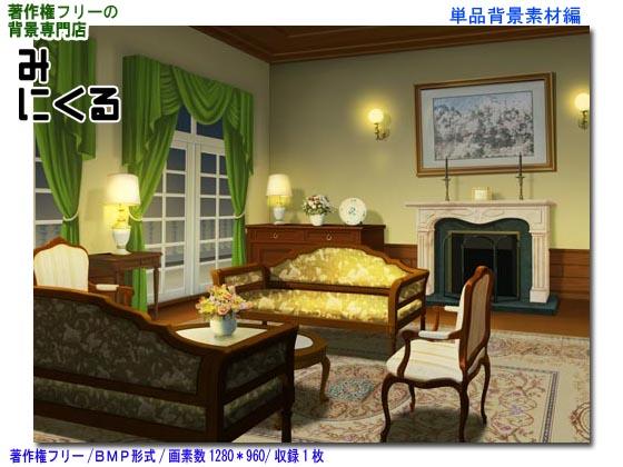 背景CG素材—お屋敷06−夜点灯の紹介画像