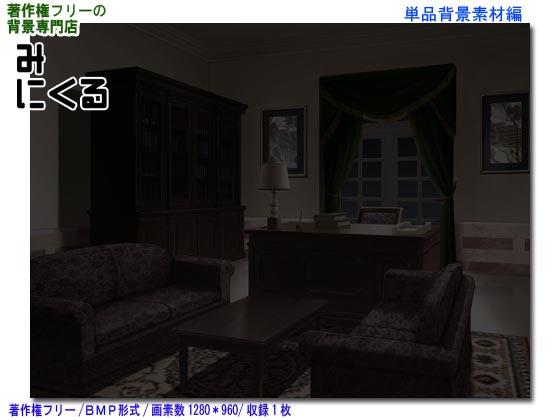 背景CG素材—お屋敷08ー夜消灯の紹介画像