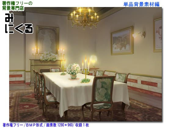 背景CG素材—お屋敷09−夜点灯の紹介画像