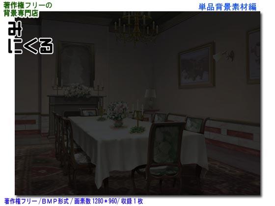 背景CG素材—お屋敷09ー夜消灯の紹介画像