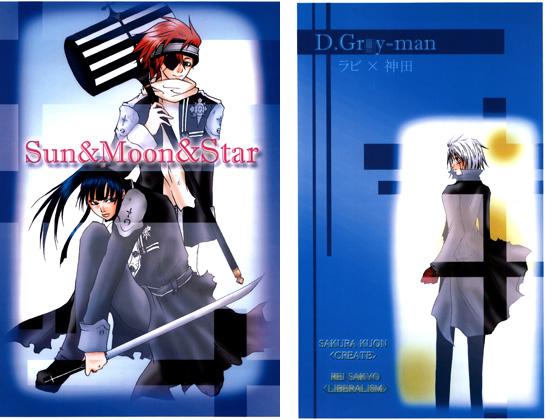 [CREATE] の【Sun&Moon&Star】