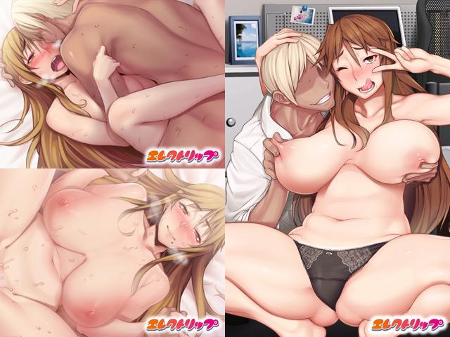 不良にハメられて受精する巨乳お母さん 〜イキ地獄に堕ちた家族のゲーム〜のサンプル画像3