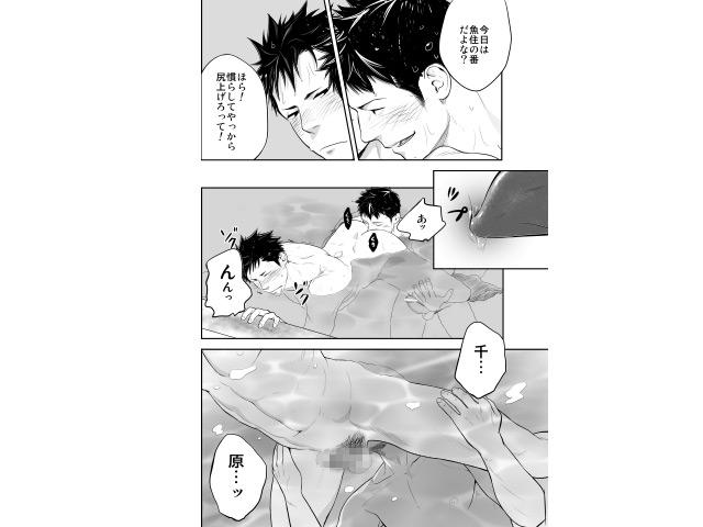[MENたいこ] の【MENTAIKO SHORT STORIES】