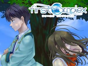 firstcomplex