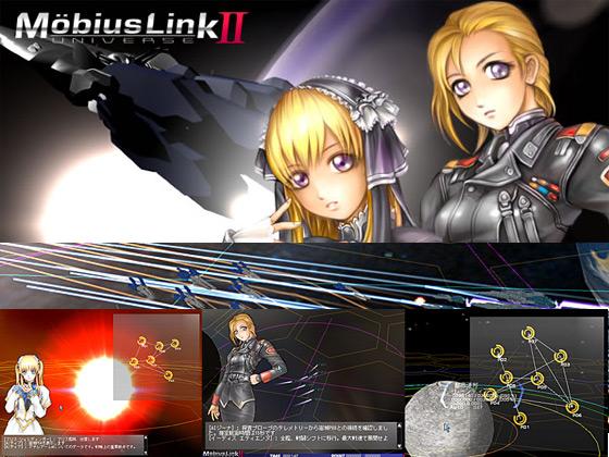 メビウスリンクユニヴァース2の紹介画像