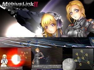メビウスリンクユニヴァース2