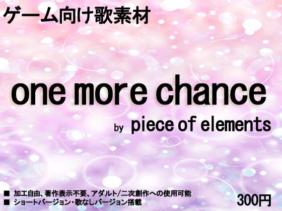 ゲーム向け歌素材 one more chance by piece of elementsの紹介画像