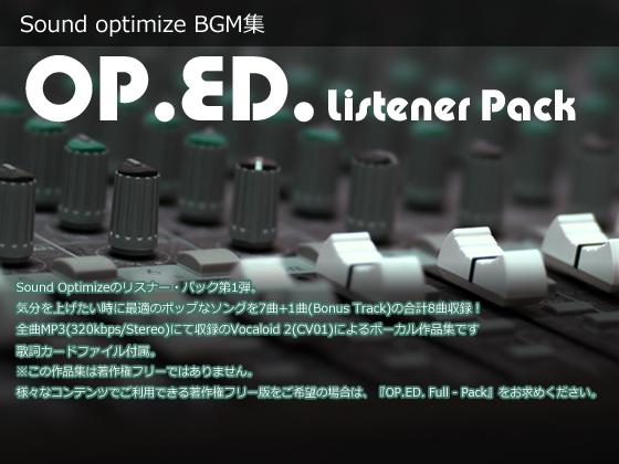 Sound Optimize BGM集 OP.ED.Listener Packの紹介画像