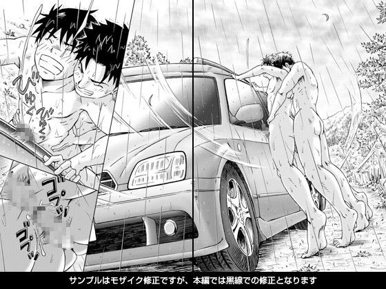[ボクラノカジツ] の【台風シンドローム】